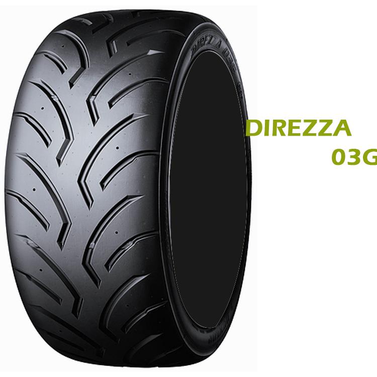 DUNLOP ダンロップ Sタイヤ ハイグリップ モータースポーツ 4本 セット 14インチ 195/60R14 DIREZZA ディレッツァ 03G コンパウンド R2