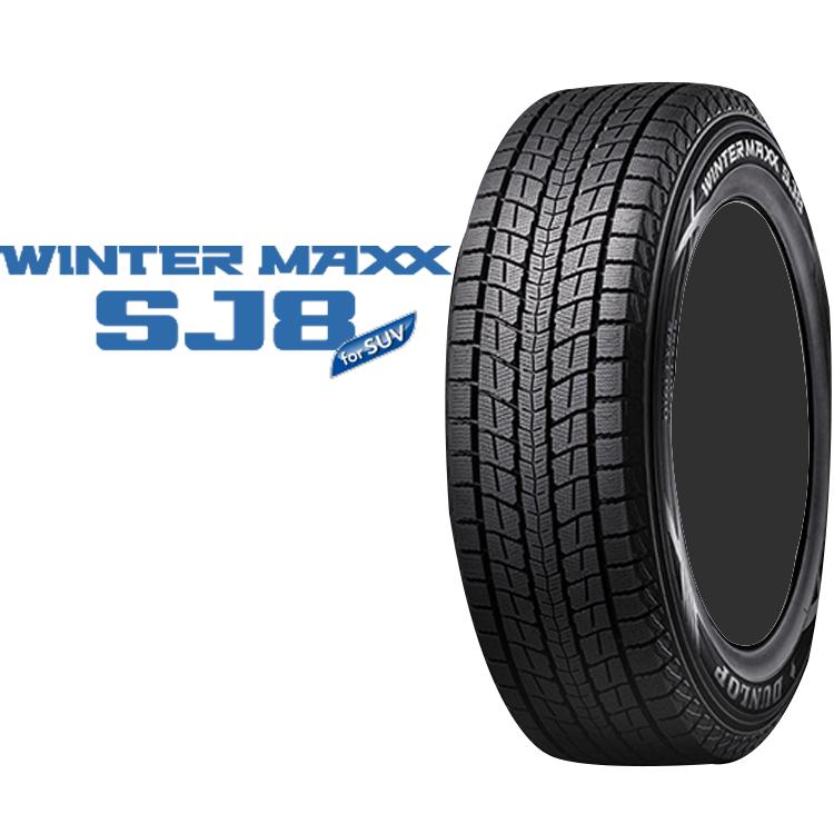 18インチ 265/60R18 110Q 2本 冬 SUV用スタッドレス ダンロップ ウィンターマックスSJ8 スタットレスタイヤ DUNLOP WINTER MAXX SJ8