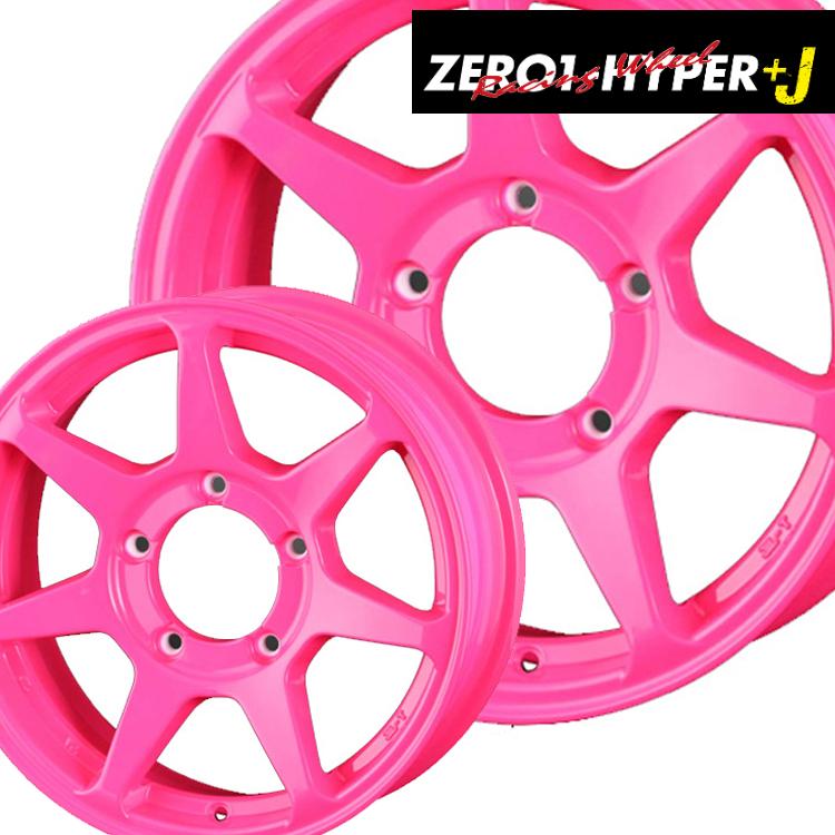 16インチ 5H139.7 5.5J+22 5穴 ドゥオール CST ゼロワンハイパー+J ジムニー用 ホイール 1本 DOALL ZERO1 HYPER+J 蛍光ピンク
