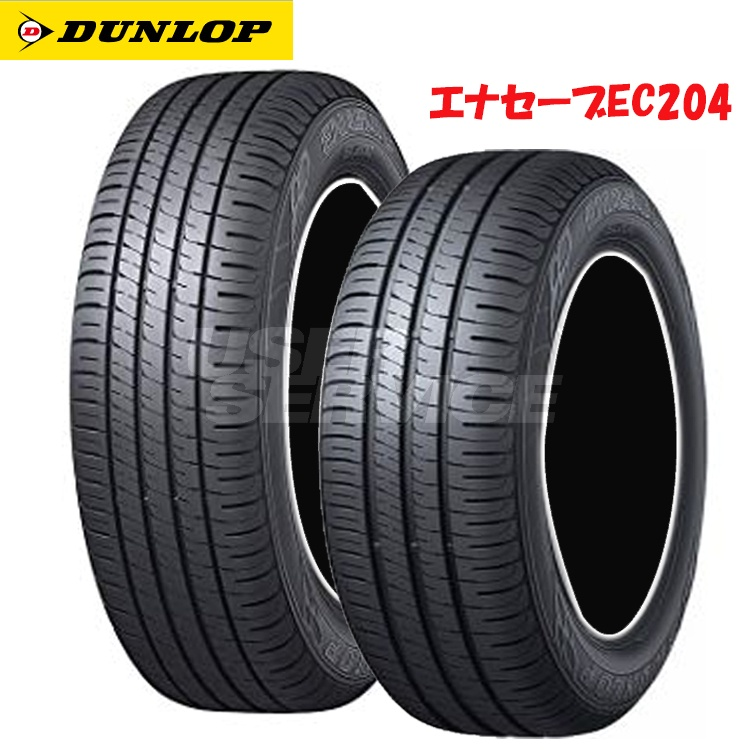 155/65R14 75S 14インチ ダンロップ エナセーブEC204 2本 夏 サマー 低燃費タイヤ DUNLOP