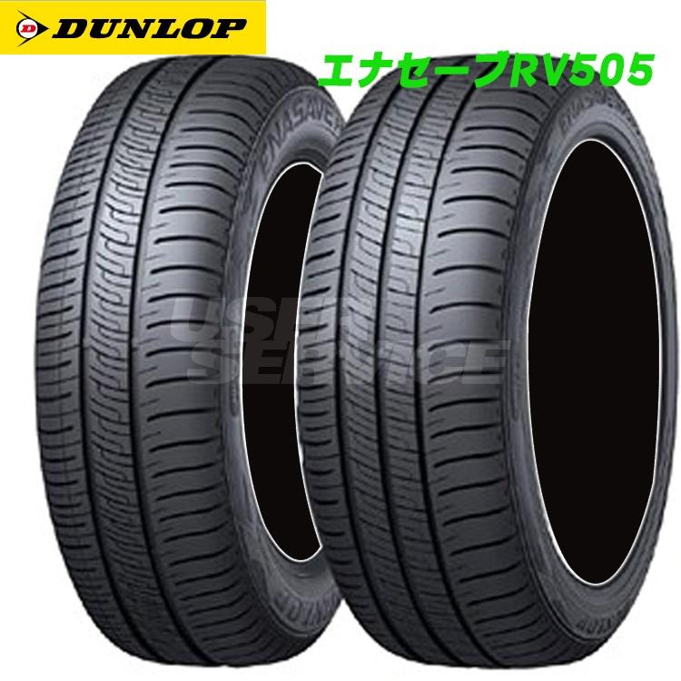 245/45R18 100W XL 18インチ 2本 夏 サマー 低燃費タイヤ ダンロップ DUNLOP エナセーブRV505