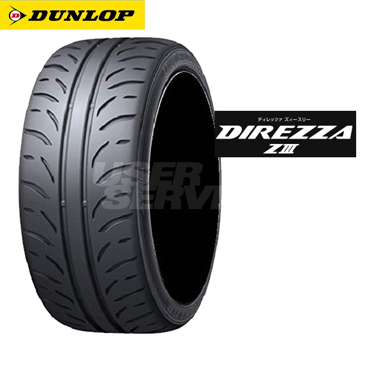 195/55R15 ハイグリップスポーツタイヤ 1本 DIREZZA ディレッツァZ3 Z3 DUNLOP 15インチ ダンロップ 85V