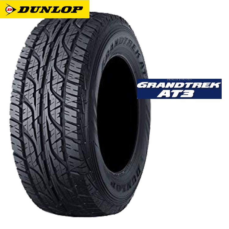 LT265/75R16 112/109S 16インチ ダンロップ グラントレックAT3 4本 1台分セット オールラウンド SUVタイヤ GRANDTREK AT3 DUNLOP