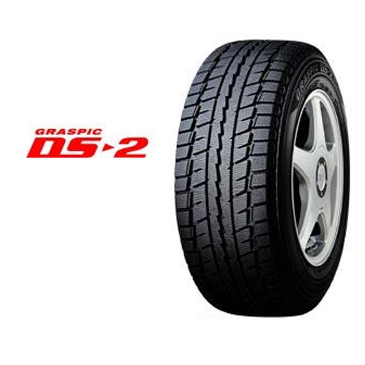 スタッドレスタイヤダンロップ15インチ4本165/5R1573QグラスピックディーエスツースタットレスタイヤDUNLOPGRASPICDS-2
