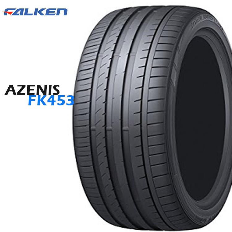 22インチ 295/25ZR22 97Y XL アゼニスFK453 4本 1台分セット 夏 サマー タイヤ ファルケン AZENIS FK453 FALKEN 個人宅発送追加金有 要在庫確認