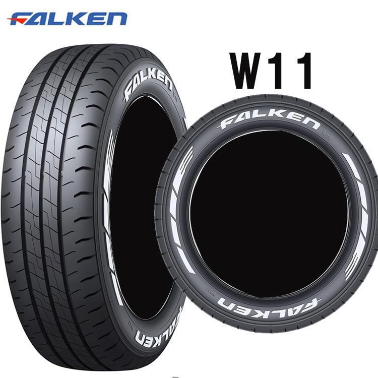 15インチ 195/80R15 107/105N w11 2本 ドレスアップ バン用タイヤ ファルケン W11 ホワイトレター FALKEN