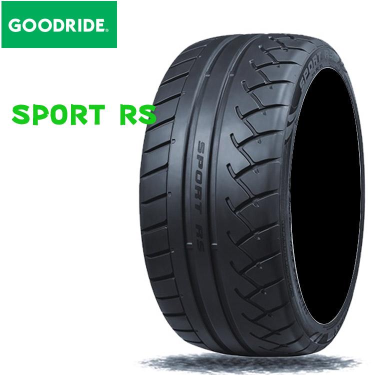 16インチ 1本 205/45R16 87W XL 輸入 夏 サマー ハイパフォーマンススポーツタイヤ グッドライド スポーツRS GOODRIDE SPORT RS 要納期確認