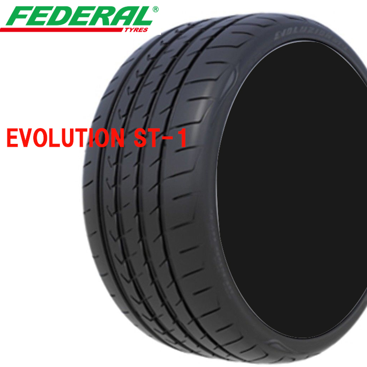 17インチ 255/40ZR17 98Y XL 4本 1台分セット 輸入 ストリートタイヤ フェデラル エヴォリュージョン ST-1 255/40R17 FEDERAL EVOLUZION ST-1