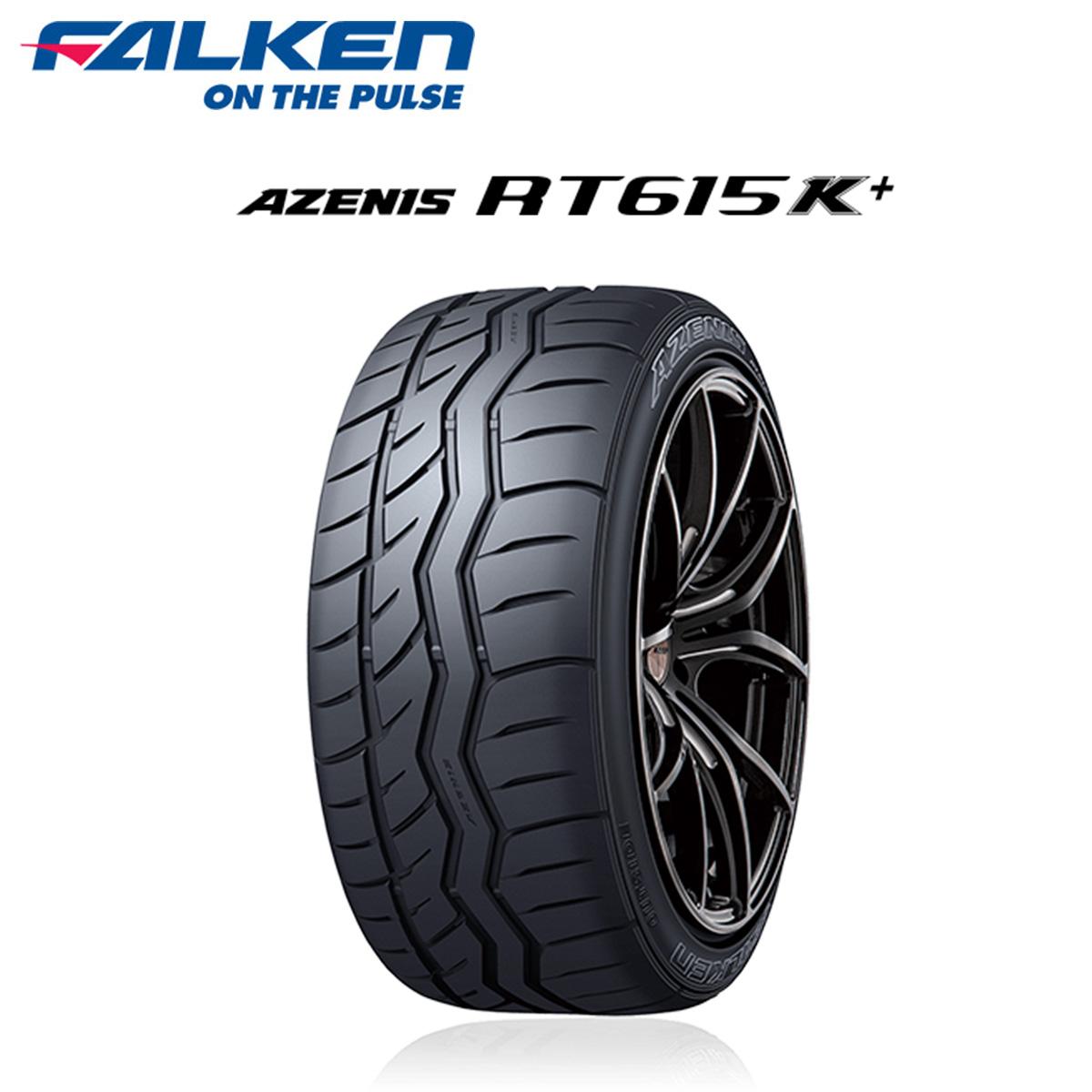 FALKEN ファルケン スポーツ タイヤ 1本 17インチ 215/40R17 AZENIS RT615K+ アゼニス