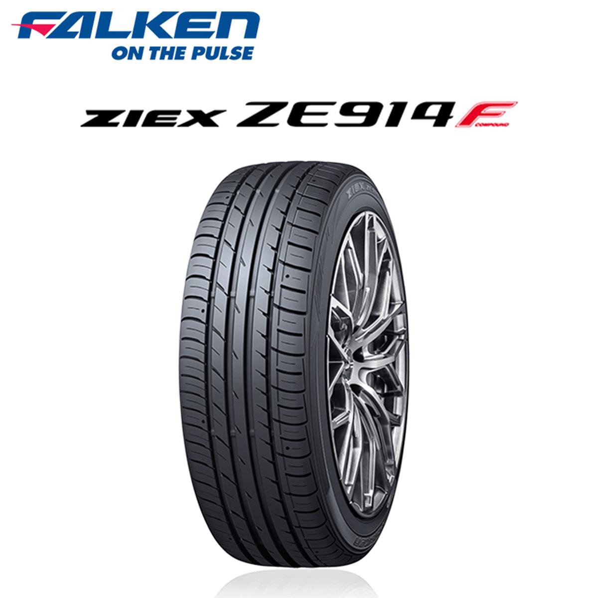 FALKEN ファルケン 低燃費 サマータイヤ 4本 セット 17インチ 225/55R17 ZIEX ZE914F ジークス
