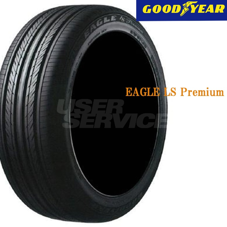 夏 サマータイヤ グッドイヤー 17インチ 2本 245/45R17 95W イーグル エルエス プレミアム 05603383 GOODYEAR EAGLE LS Premium