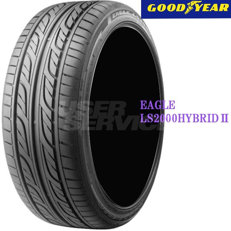 夏 サマー 低燃費タイヤ グッドイヤー 14インチ 2本 165/55R14 72V イーグル エルエス 2000Hybrid 05604029 GOODYEAR EAGLE LS 2000Hybrid