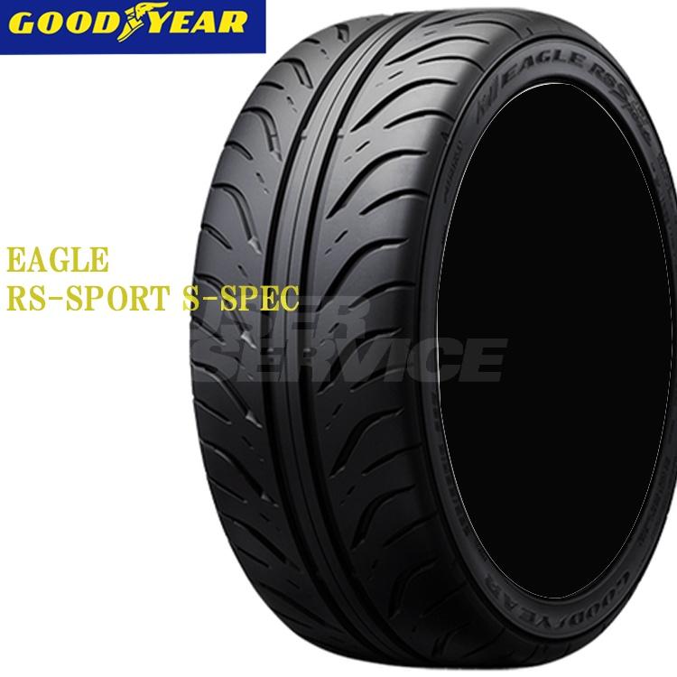 夏 サマータイヤ グッドイヤー 18インチ 1本 225/40R18 88W イーグル RS スポーツ Sスペック 05608434 GOODYEAR EAGLE RS SPORT S-SPEC
