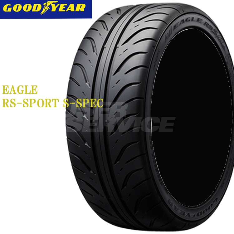 夏 サマータイヤ グッドイヤー 14インチ 2本 165/55R14 72V イーグル RS スポーツ Sスペック 05608402 GOODYEAR EAGLE RS SPORT S-SPEC