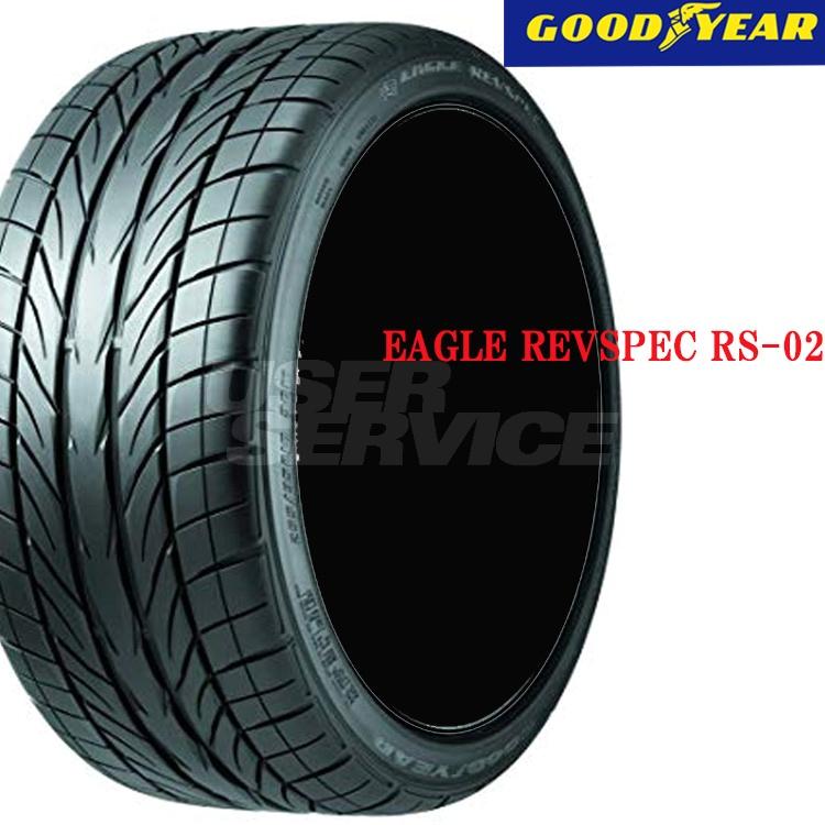 夏 サマータイヤ グッドイヤー 18インチ 4本 225/40R18 88W イーグル レヴスペック RS-02 05602557 GOODYEAR EAGLE REVSPEC RS-02