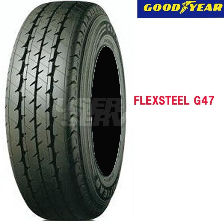 タイヤ グッドイヤー 13インチ 4本 175/R13 6PR G47 フレックススチール 10A02050 GOODYEAR G47 FLEXSTEEL