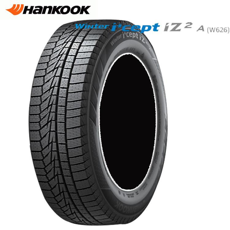 スタッドレスタイヤ ハンコック 16インチ 1本 205/55R16 T ウィンターアイセプトiZ2A 冬用 スタットレスタイヤ HANKOOK Winter i cept iZ2A W626