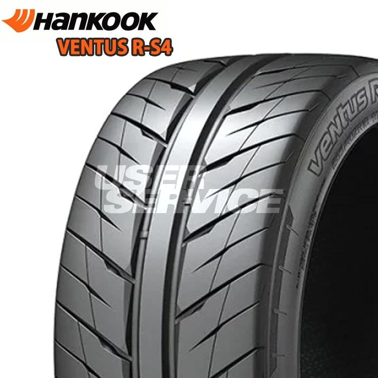サーキット ハイグリップタイヤ ハンコック 17インチ 1本 255/40ZR17 98W ヴェンタス ベンタスR-S4 HANKOOK Ventus R-S4 Z232