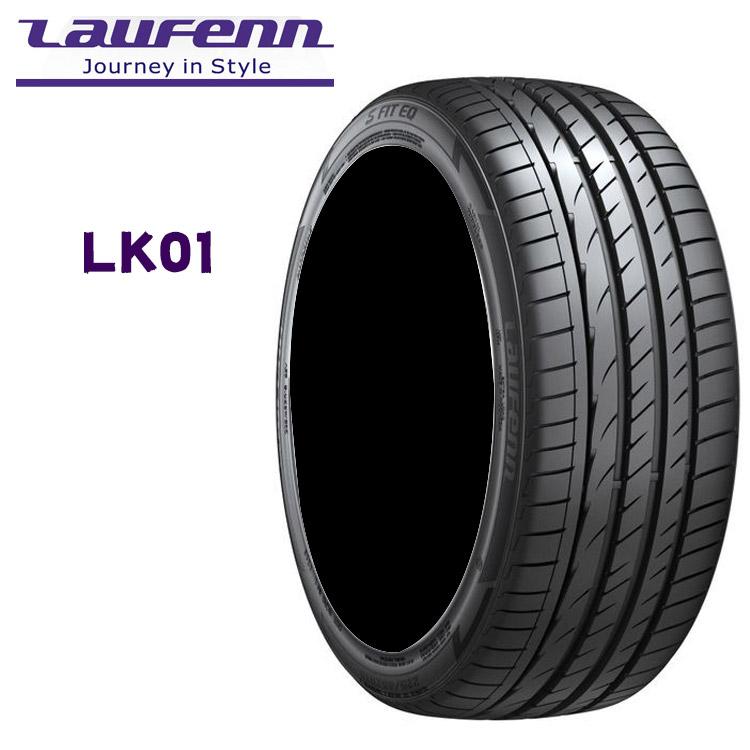 プレミアム超高性能 夏 サマータイヤ ラウフェン ハンコック 18インチ 4本 235/45ZR18 98Y XL エスフィットイーキュー LK01 1021142 Laufenn S FIT EQ LK01