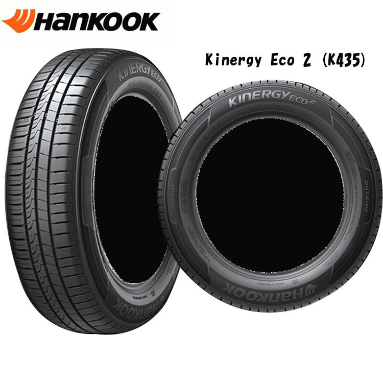 15インチ 165/45R15 68V ハンコック キナジーエコ2 K435 4本 1台分セット 夏 サマータイヤ Hankook Kinergy Eco2