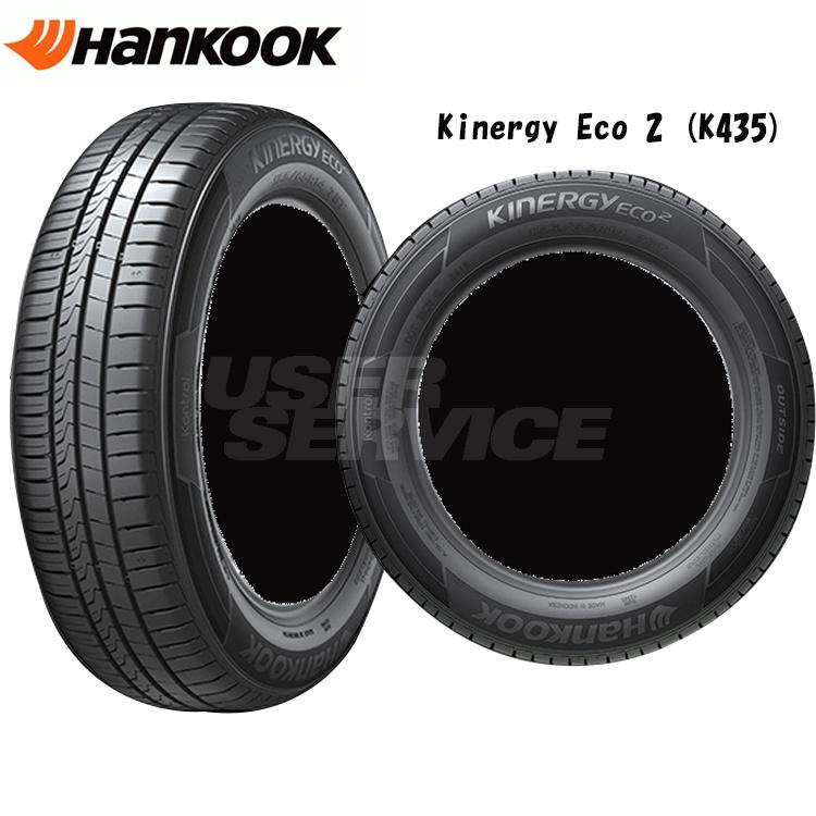 14インチ 165/60R14 75T ハンコック キナジーエコ2 K435 4本 1台分セット 夏 サマータイヤ Hankook Kinergy Eco2