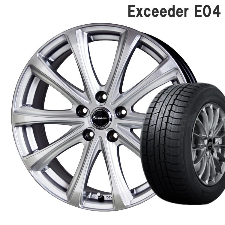 185/60R15 185 60 15 ウィンターマックス02 スタッドレスタイヤ ホイールセット 4本 1台分セット ダンロップ 15インチ 4H100 5.5J+50 エクシーダー E04 Exceeder E04