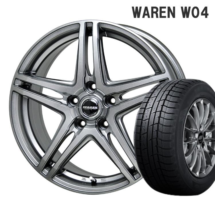 155/65R14 155 65 14 ウィンターマックス02 スタッドレスタイヤ ホイールセット 4本 1台分セット ダンロップ 14インチ 4H100 4.5J+45 ヴァーレン W04 WAREN W04