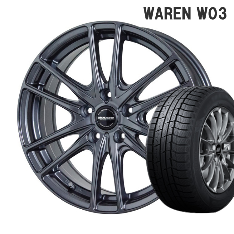 185/65R15 185 65 15 ウィンターマックス02 スタッドレスタイヤ ホイールセット 1本 ダンロップ 15インチ 5H114.3 6.0J 6J+53 ヴァーレン W03 WAREN W03