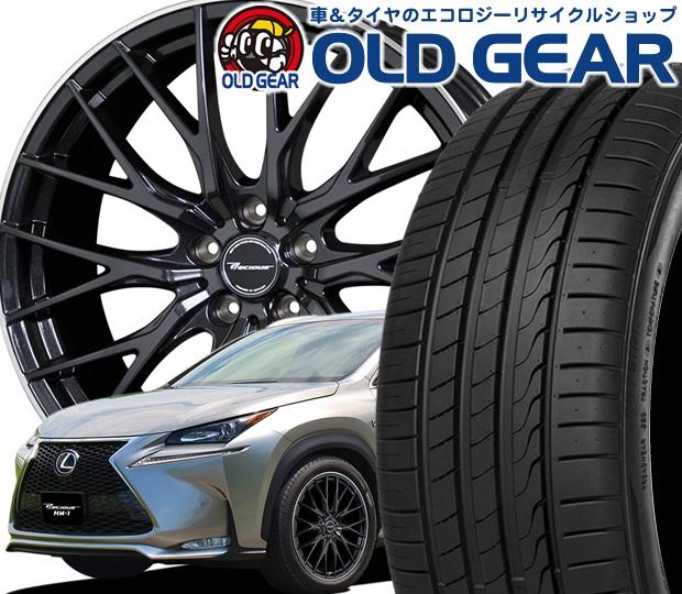 ホットスタッフ タイヤ ホイール セット 4本 1台分 20インチ 5H114.3 8.5J+45 プレシャスHM-1 インペリアル エコスポーツ2 245/45R20 245 45 20