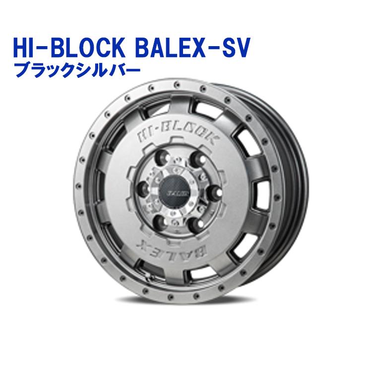 HI-BLOCK BALEX-SV ホイール 4 本 一台分セット 15インチ 6.0J+33 6H139.7 6穴 ブラックシルバー JAPAN三陽 ハイブロック バレックス SV