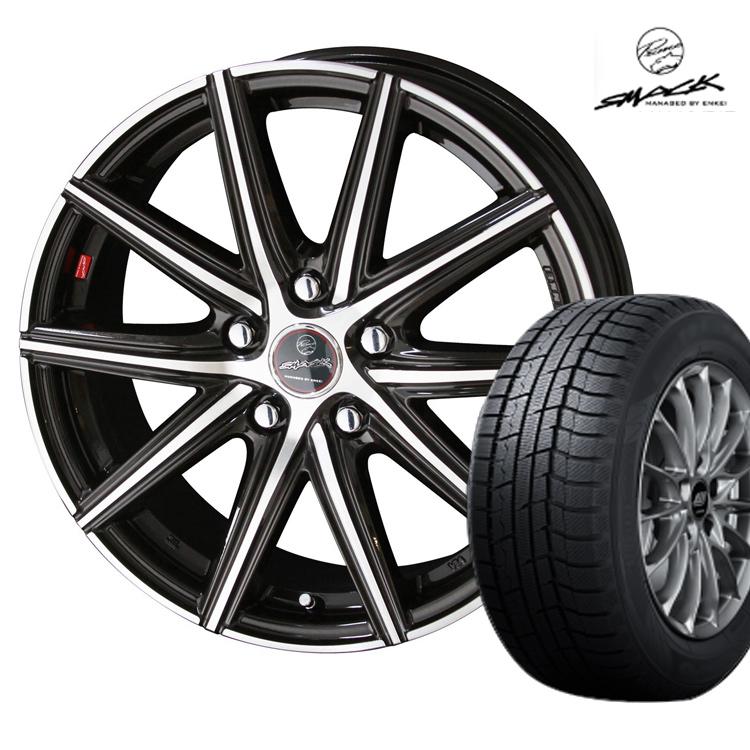 ダンロップ 165/65R15 165 65 15 ウィンターマックス02 スタッドレスタイヤ ホイールセット 4本 1台分セット スマック ヴァニッシュ 15インチ 4H100 4.5J+45 SMACK VANISH