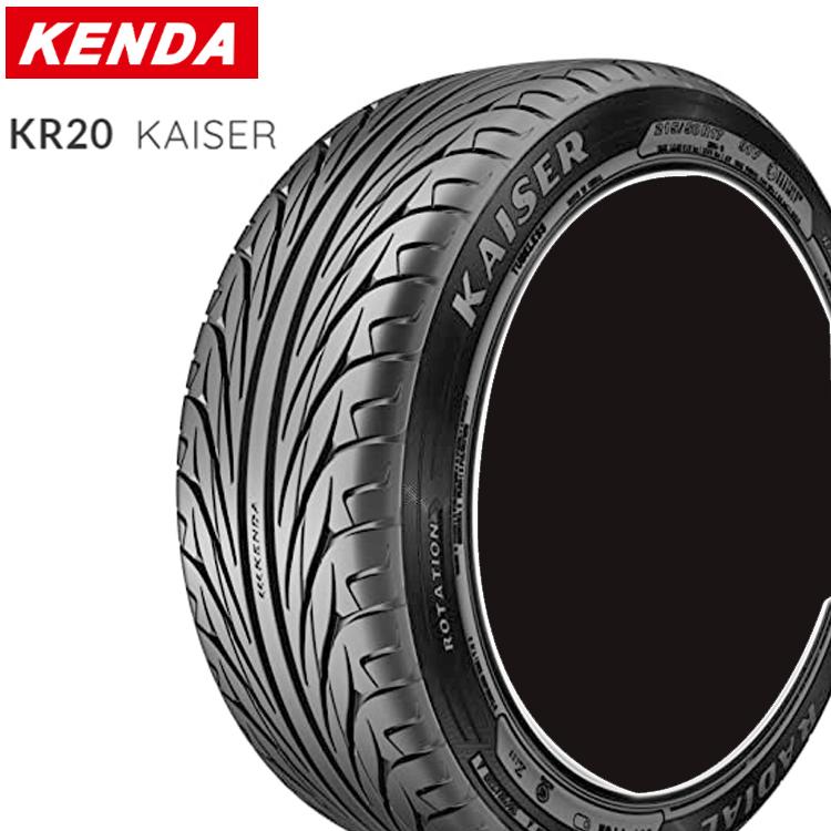 18インチ 245/45ZR18 96W 4本 新品 サマー スポーツタイヤ ケンダ カイザー KENDA KAISER KR20 個人宅追加金有 要在庫確認