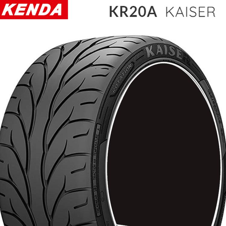 15インチ 195/55ZR15 85W 1本 新品 サマー スポーツタイヤ ケンダ カイザー KENDA KAISER KR20A 個人宅追加金有 要在庫確認