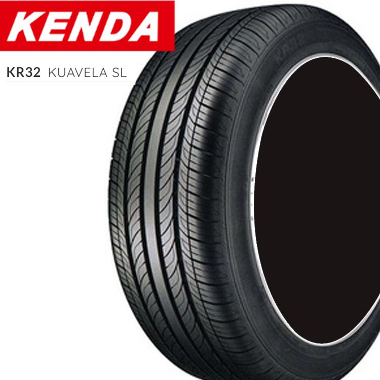 17インチ 225/55R17 101V 1本 新品 静粛性能 エコタイヤ ケンダ クアヴェラ KENDA KR32 KUAVELA SL 個人宅追加金有 要在庫確認