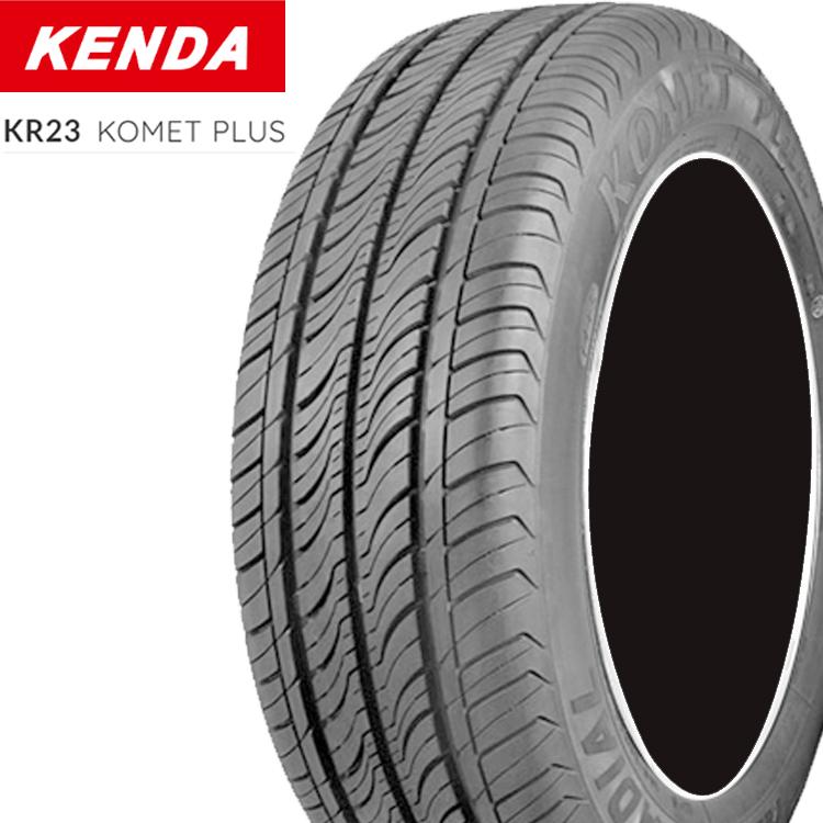 個人宅追加金有 サマータイヤ KOMET KENDA 2本 夏 コメットプラス PLUS 要在庫確認 88H 15インチ 195/60R15 KR23 ケンダ 新品