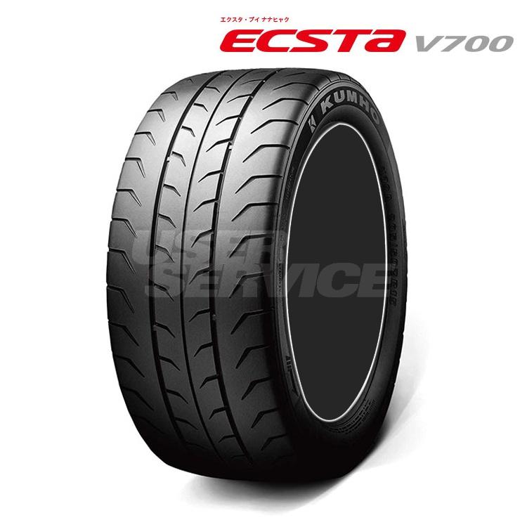 17インチ 205/40R17 80W 2本 サマー タイヤ スポーツタイヤ クムホ エクスタ V700 V70A KUMHO ECSTA