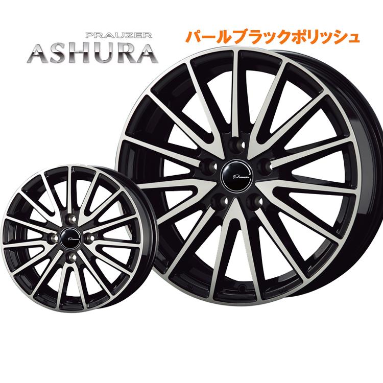 15インチ 4H100 4.5J+45 4穴 プラウザーアシュラ ホイール 4 本 1台分セット パールブラックポリッシュ KOSEI コーセイ KIT JAPAN ケイアイティー PRAUZER ASHURA