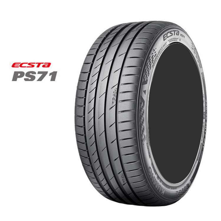 夏 サマー スポーツタイヤ クムホ 18インチ 2本 245/45R18 100Y XL エクスタ PS71 KUMHO ECSTA PS71