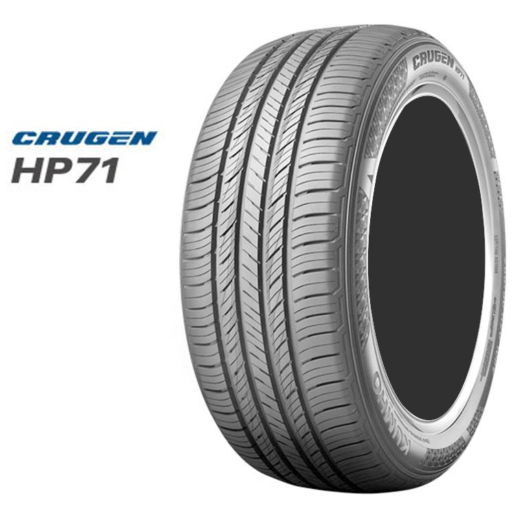 18インチ 225/55R18 98V SUVタイヤ クムホ クルーゼン HP71 4本 1台分セット KUMHO CRUGEN HP71