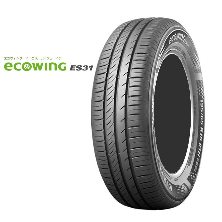 14インチ 165/70R14 81T 低燃費タイヤ クムホ エコウイング ES31 4本 1台分セット KUMHO ECOWINNG ES31