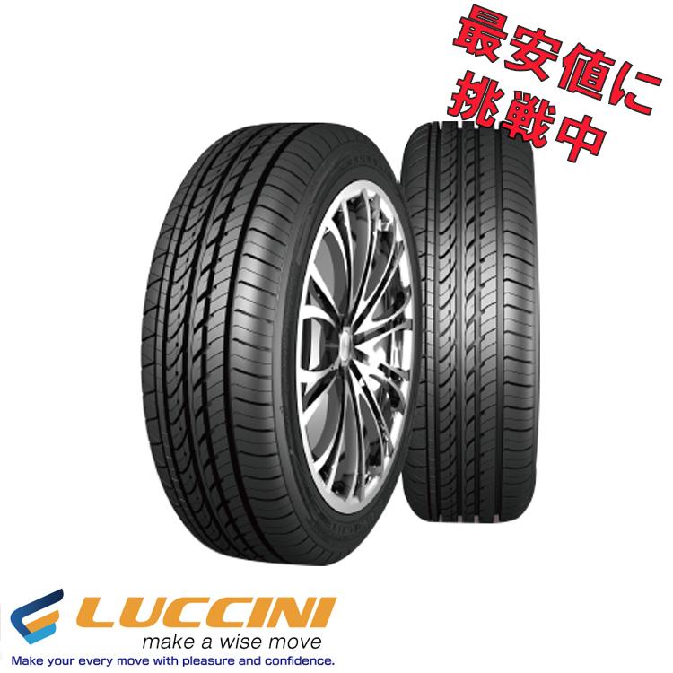 LUCCINIルッチーニ14インチタイヤ185/60R141856014BuonoDriveヴォーノドライブサマータイヤ2本グリップウェット低燃費エコ夏サマータイヤ