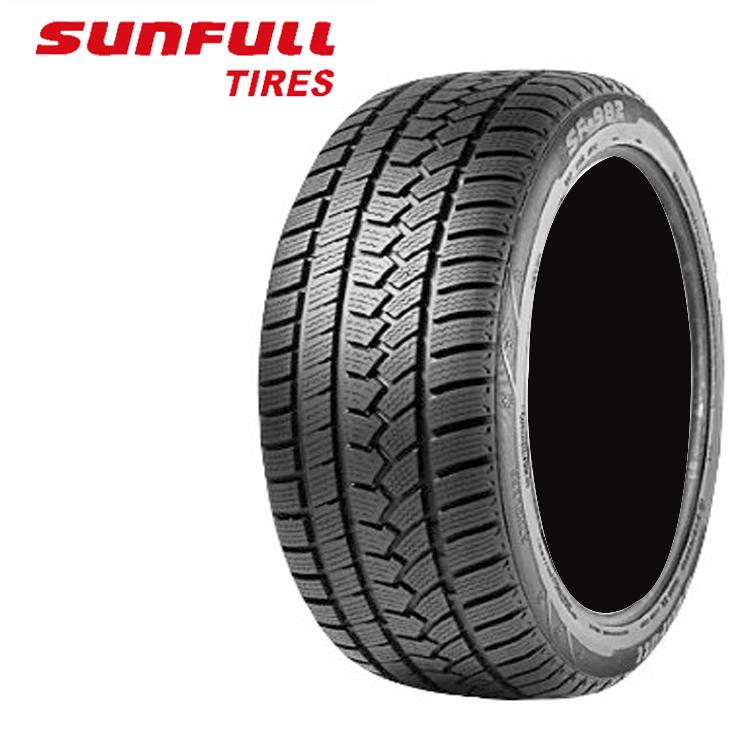 輸入 スタッドレスタイヤ サンフル 17インチ 4本 215/60R17 96H SF982 SUNFULL SF-982