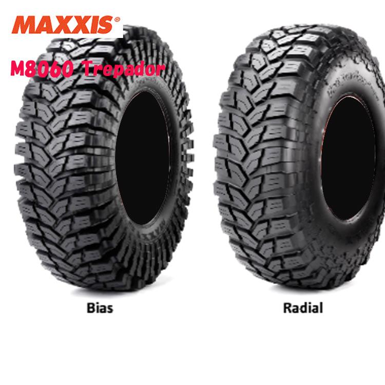 16インチ 35X12.50R16 LT 121Q 8PR 4本 ブラックサイドウォール 4WDラジアルタイヤ マキシス トレパドール MAXXIS M8060 TREPADOR 個人宅追加金有 要在庫確認