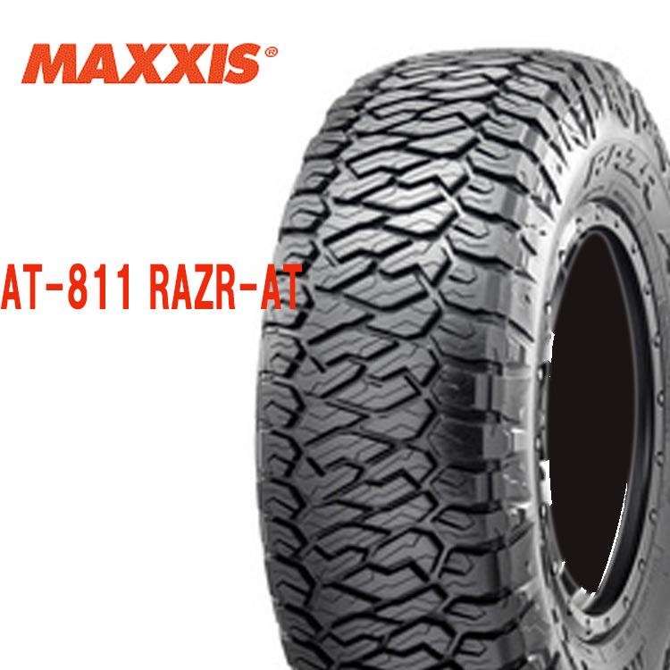 17インチ LT285/70R17 121/118R10PR 1本 レイズドブラックレター SUV 4WD用オールテレーン マキシス レイザー MAXXIS AT-811 RAZR-AT 個人宅追加金有 要在庫確認