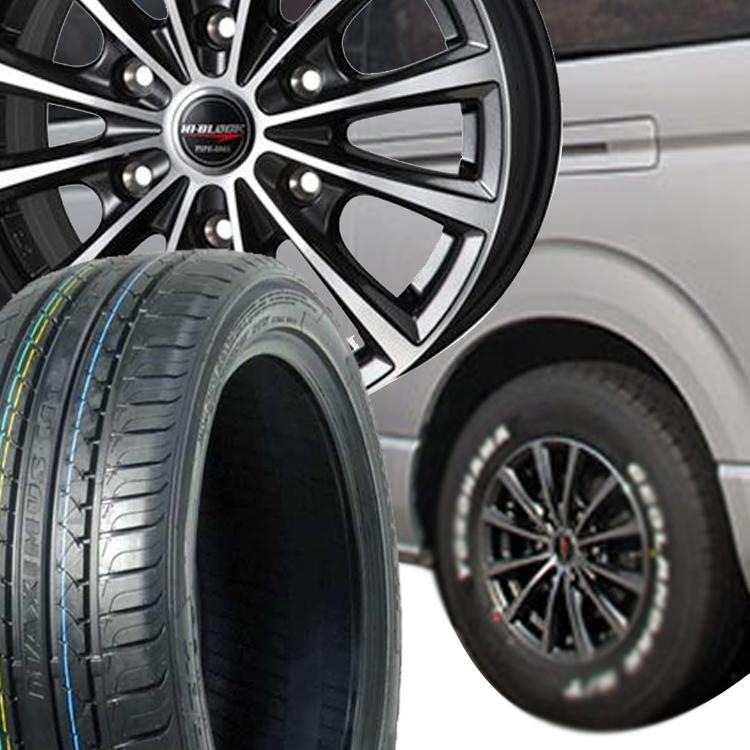 ハイエース200用 15インチ 特選輸入タイヤ 4本 195/80R15 195 80 15 タイヤ ホイール セット HI-BLOCK TYPE-DMX 6H139.7 6.0J 6J+33 MONZA JAPAN