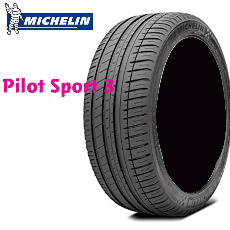 夏 サマータイヤ ミシュラン 18インチ 4本 255/40R18 99Y XL パイロットスポーツ3 031510 MICHELIN PILOT SPORT3