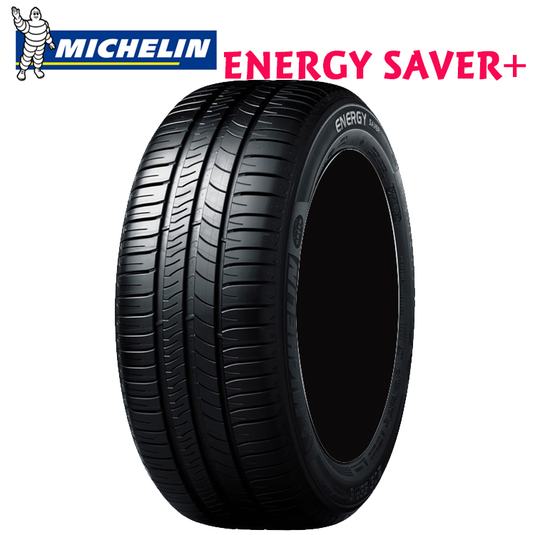 夏 サマータイヤ ミシュラン 15インチ 1本 185/60R15 84H エナジーセイバー+ 704000 MICHELIN ENERGY SAVER+