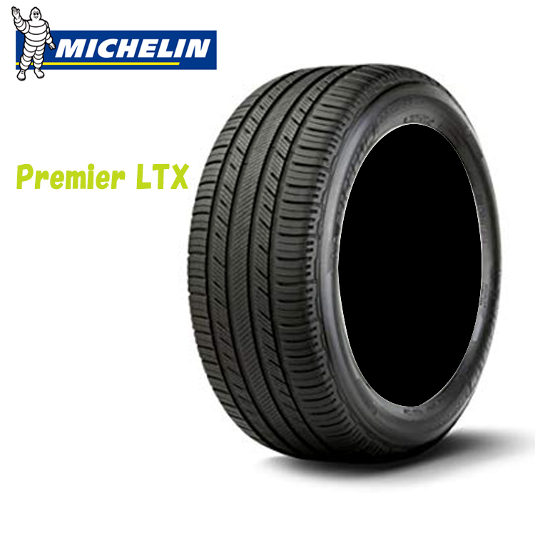 夏 サマータイヤ ミシュラン 18インチ 2本 255/55R18 109V プレミアエルティーエックス 702450 MICHELIN Premier LTX