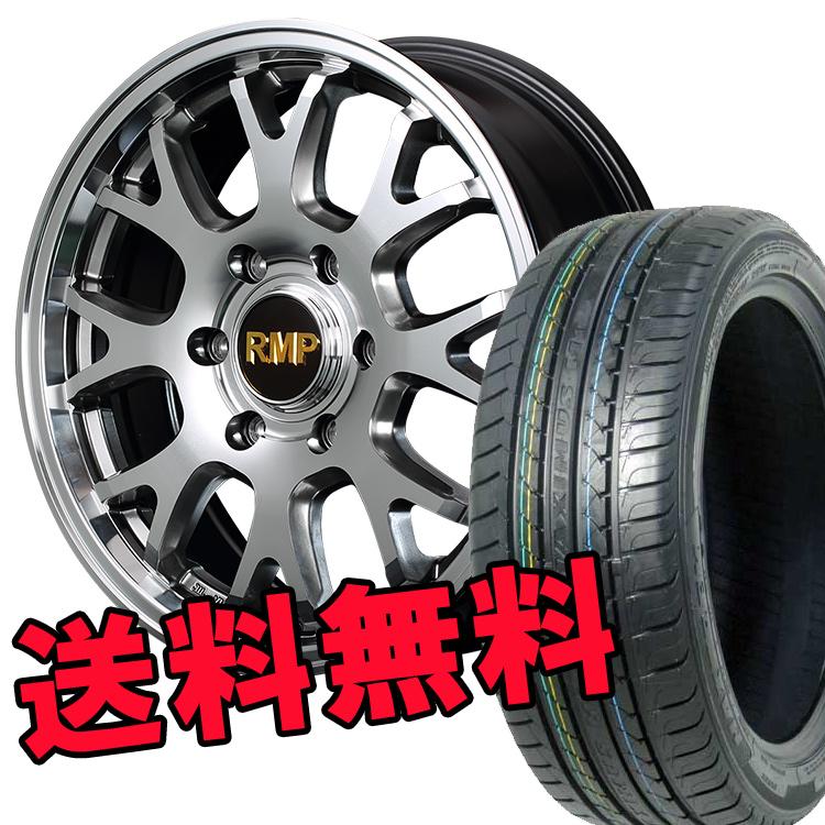ハイエース用 17インチ 特選輸入タイヤ 4本 215/60R17 215 60 17 タイヤ ホイール セット RMP028FX 6H139.7 6.5J+38 MID
