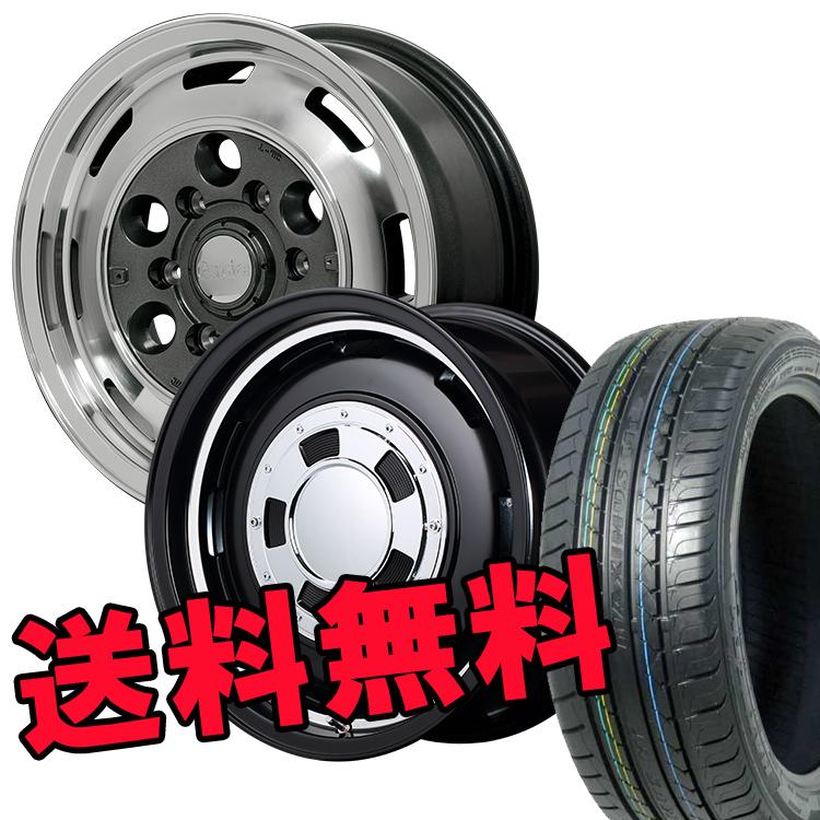 ハイエース用 15インチ 特選輸入タイヤ 4本 195/80R15 195 80 15 タイヤ ホイール セット CISCO 6H139.7 6.0J 6J+33 MID